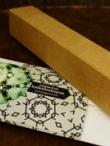 Popierinis kaleidoskopas su gintarėliais